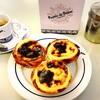 リスボンで絶対食べるべきお菓子 ポルトガルで世界遺産を眺めて 海外旅行/海外赴任/留学/駐在