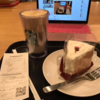 I am into Starbucks Japan SAKURAFUL series