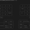ErgoDox 導入チャレンジ(n 年ぶり3度目)