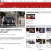 教材で使えるかも?:BBC NEWS「Why don't Japanese drivers buy US cars?」(2017年2月9日)