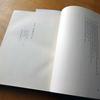 ジークフリート・ギーディオン「記念性について」、『現代建築の発展』生田勉・樋口清訳、みすず書房、1961