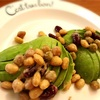 アボカド豆サラダ