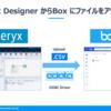 Alteryx Designer からBoxのクラウドストレージにファイルをアップロード