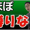 【注意点】WeBe!(ウィ・ビー) WiFiのキャッシュバックのキャンペーン!クラウドWiFi東京と比較表にしてみた