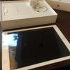 古いiPadを下取り、新しいiPadをゲット!in 二子玉