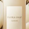 【アルビオン】フローラドリップ 使用感と成分分析