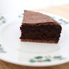 チョコ好きに全力でおすすめしたい濃厚チョコレートケーキ「バレンタインショコラ」