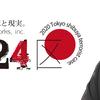 東京24区 東郷遊馬 感想