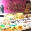 タイ料理のSENGDEE TERRACE(センディーテラス)でトムヤム麺のランチ。東急プラザ銀座