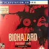 【PS4】biohazard7買いました。