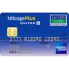 MileagePlusセゾンカード Suicaチャージでマイルを貯める!驚異の還元率1.5%マイル