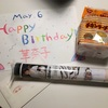 My Birthday その4
