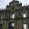 香港旅行その11 マカオ 聖ポール天主堂跡