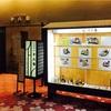 歌舞伎の幕間に国立劇場2階「十八番」で食事