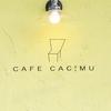 【広島カフェ】広島市安佐南区のCAFE CACIMUが子連れには天国だった件。