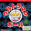 ソニックシリーズ並みの 爽快感が売りの名作アクションゲーム  ウルトラマンボール  ゲームボーイ