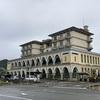 宍喰温泉|ホテルリビエラししくい「みんなで!とくしま応援割」で宿泊