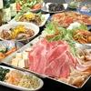 【オススメ5店】東京・大手町・日本橋・人形町(東京)にある鍋料理が人気のお店