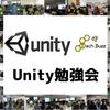 【Unity】「第38回Unity勉強会 in 代々木」でVisual Studioの拡張機能について発表させていただきました