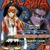 アルカディア 38 : アルカディア Vol.38 ( 2003 年 7 月号 )