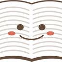 年間200冊以上本を読むビジネスパーソンの「本の楽しさを伝えるブログ」