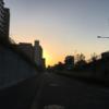 2021年01月14日クソ散歩 ~子供おじさん~