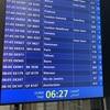 2日目:エミレーツ航空 EK971 ドバイ(DXB)〜テヘラン(IKA) ファースト