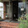 【京都 オススメの喫茶店など】2 日常の徒然