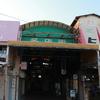 【飾磨・ジャスコシティ名店街】姫路、飾磨駅から歩いてすぐの名店街