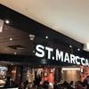 シンガポールのサンマルクカフェも負けてないよ。
