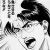 漫画喫茶は素晴らしい!!!
