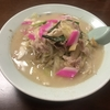 長崎でちゃんぽんを巡る その17 中華料理 康楽 ー観光客で溢れる長崎のちゃんぽん屋ー