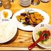 れんげ食堂Toshu下総中山店@下総中山 なすと豚肉の辛味噌炒め定食