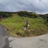 集会所そばの道ばたに祀られる庚申塔 福岡県宮若市湯原