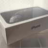 【1ヶ月使用】iPhone XRのメリット・デメリットをまとめてみた!重さやサイズ、バッテリーの感想