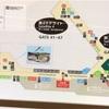 成田空港のユナイテッドクラブはこんなところです。