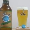 志賀高原 「美山ブロンド Harvest Brew」