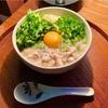 【完全版レシピ】羽鳥式「ベトナム鶏がゆ『チャオガー』風オートミール 玉入り」の作り方