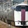 「東京の満員電車問題」を解消する小池百合子新都知事の2階建て車両構想