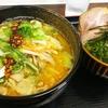 続・冬の味噌ラーメンシリーズ(笑)相模原市中央区淵野辺「麺場 新」