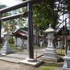 【御朱印】常呂郡訓子府町 訓子府(くんねっぷ)神社