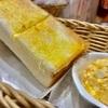 #繊細生活   「こだわり屋お気に入りのパンの食べ方」