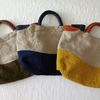 古木裕子さんのマルシェバッグ、バケツバッグなどが入荷致しました