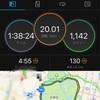 2日連続20km