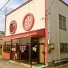 【オススメ5店】会津若松(福島)にある中華料理が人気のお店