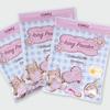 アイシングクッキー【材料】が買えるオンライン通販