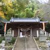 氷川神社(八王子市/高尾町)の御朱印と見どころ