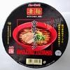 ニュータッチ 凄麺 富山ブラック