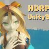 Unityちゃん!HDPRに引越しだ!【UnityちゃんHDRP移行ガイド】#31