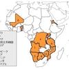 今日も憂鬱な朝鮮半島48 北朝鮮とアフリカ諸国、(軍事的な)経済関係は続く
